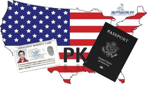 一位美国签证官, 告诉你到美国生子被拒签真正原因