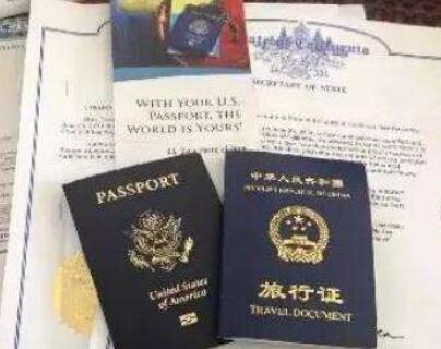 美国产子回国前,这几个证件一个也不能缺!