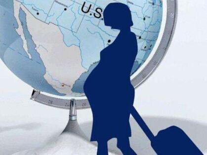 出国生孩子费用有几种?要花多少钱?