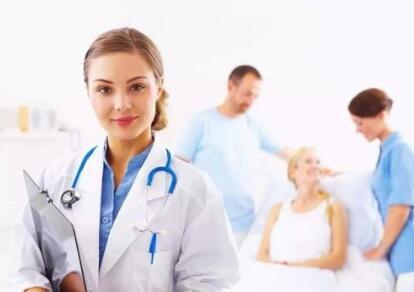 国外生宝宝医生医院怎么选?你熟悉美国医疗机制吗?