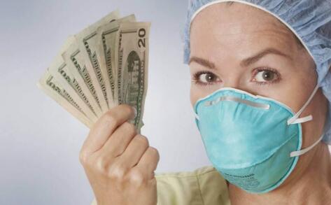 美国生子攻略:美国医疗账单都有哪些?