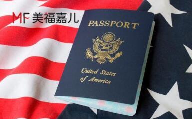 中国赴美产子合法吗?宪法和美国海关是怎么说的?