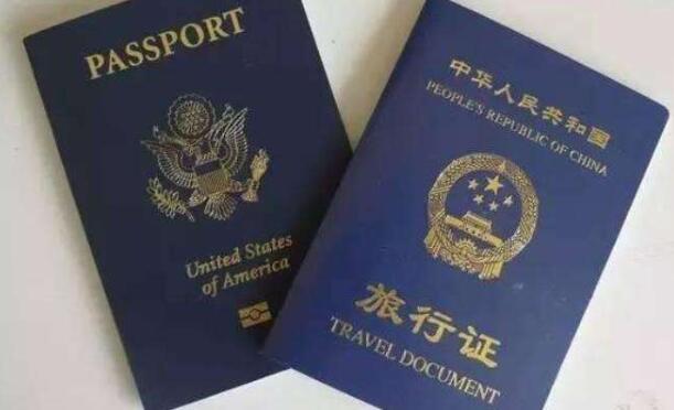 美国生宝宝后的麻烦:过期的中国旅行证怎么更换?