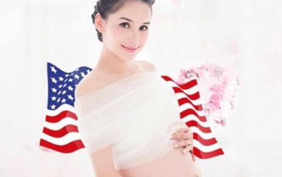 如何到美国生宝宝,这个流程很清晰!