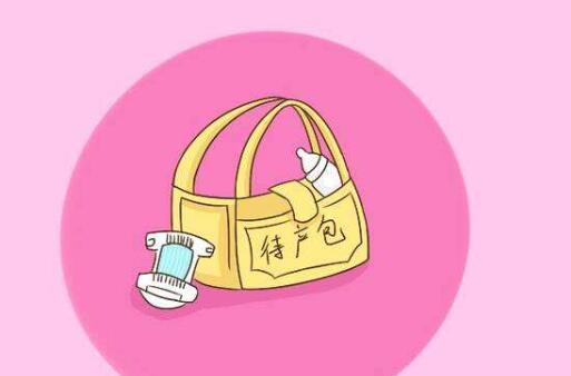 赴境外生子,孕妈需要准备的待产物品都有什么?