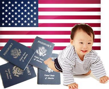 赴美产子经验分享;要不要给孩子上美国籍?
