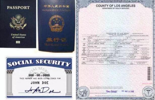 在美国生子,回来之后怎么为孩子换证件