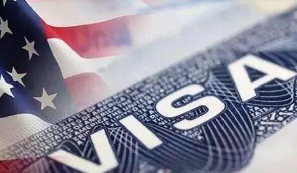 孕妇美国签证攻略:如何顺利过签